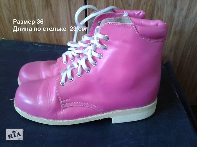Продам детскую ортопедическую обувь в ассортименте- объявление о продаже  в Виннице