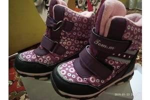 2ea9bdb8f8afd4 Дитяче взуття Tom.m: купити нові і бу Дитяче зимове взуття Том.м ...