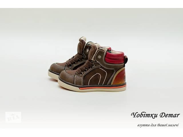бу Стильні черевички Clibee для хлопчиків в Киеве