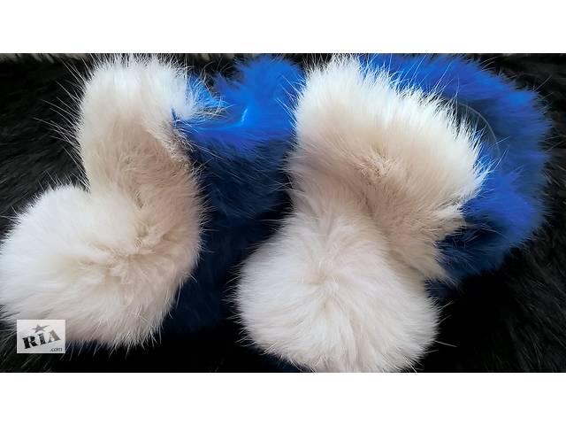 Тапочки-сапожки из натурального меха