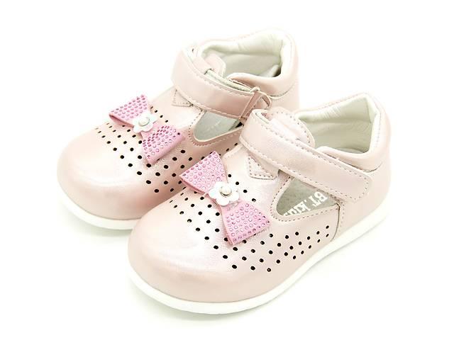 Туфли BBT.kids 24 Розовый (H1918-3 pink - 24)- объявление о продаже  в Киеве