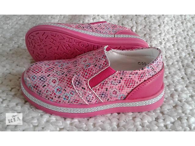 Туфлі для дівчаток Y. TOP - Дитяче взуття в Тернополі на RIA.com b51f3f8772521