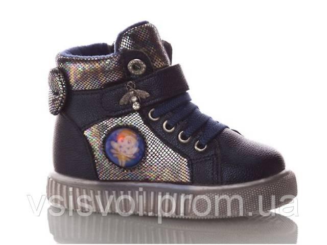 бу Зимові дитячі черевики на дівчинку,що світяться, чоботи на хутрі, зимова дитяча взуття Y. Top в Херсоні