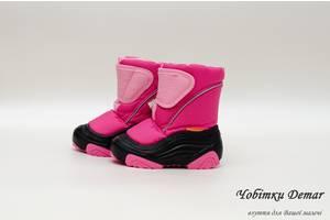 f791f0aa393507 Дитяче взуття Чернігів: купити нові і бу Дитяче зимове взуття ...
