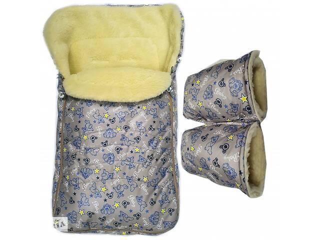 бу Акція! Комплект: конверт і рукавиці в коляску (санки) в Харкові