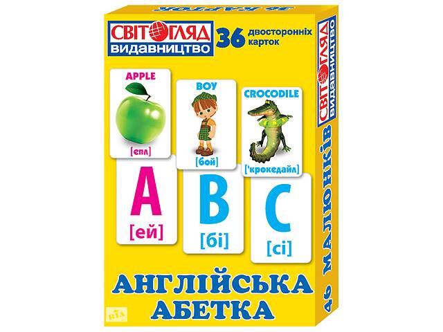 Англійськаабетка 13106047- объявление о продаже  в Харькове