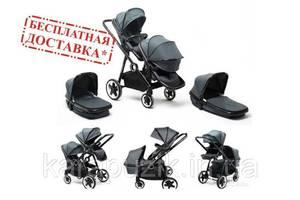 Детская для коляска для погодок \ двойни  Babyzz Dynasty 9в1 БЕСПЛАТНАЯ ДОСТАВКА + ПОДАРОК