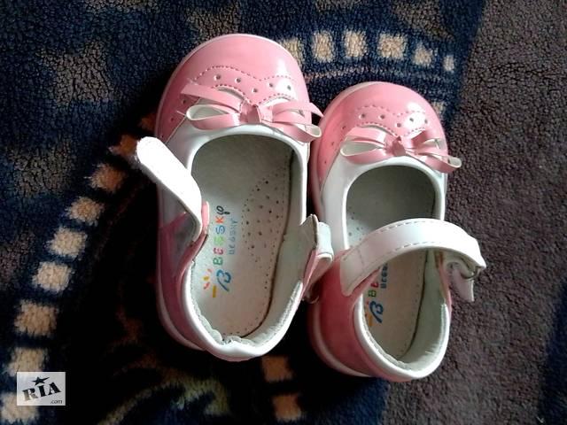 Детская обувь- объявление о продаже  в Стебнике