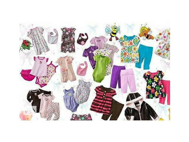 купить бу Детская одежда в Кропивницком (Кировоград)