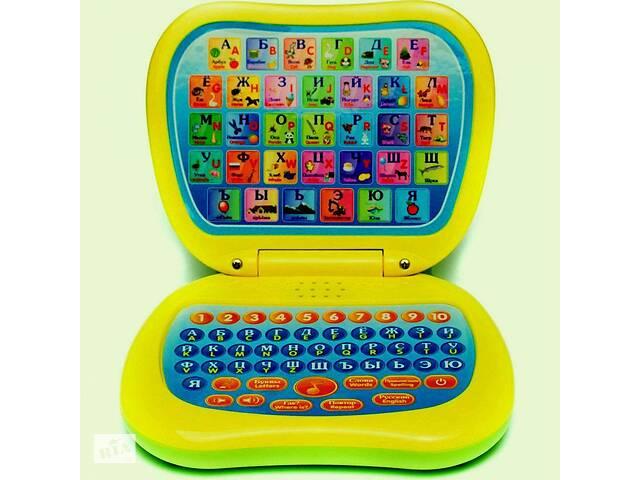 """Детская игрушка электронная развивающая """"Мой первый ноутбук"""" Genio Kids- объявление о продаже  в Киеве"""