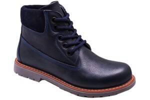 Детские ортопедические ботинки 06-591 р-р.31-40 33
