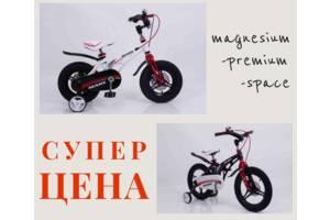 """Детские Велосипеды 14/16/18/20"""" Легкая рама + эксклюзивный дизайн"""