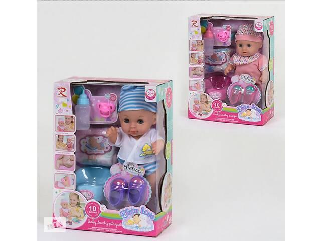 Детские игрушки- объявление о продаже  в Чугуеве