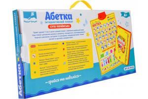 Детский музыкальный обучающий желтый плакат азбука 45х60 см. Развивающий подарок детям от 4 лет.