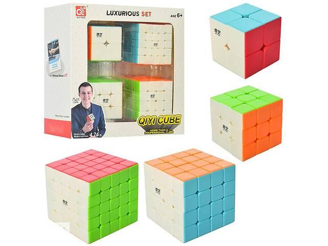 продам Детский подарочный набор  Кубиков Рубика QIYI CUBE бу в Киеве