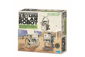 Детский игровой набор для творчества 4M Робот на солнечной батарее 3-в-1