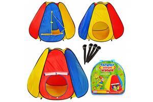 """Детский игровой тканевый домик - палатка  Metr+ """"Шестигранник"""", 150х150х106 см."""