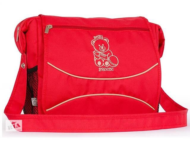 бу Эргономическая сумка для детской коляски Baby Breeze 0350 водонепроницаемая в Львове