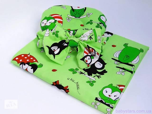 """Конверти в коляску з подушкою, """"Совушки на зеленому""""- объявление о продаже  в Харкові"""