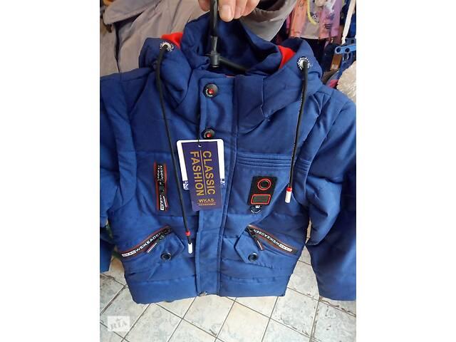 бу куртка-жилетка в Киеве