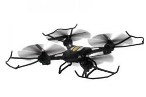 Квадрокоптер Syzygy S2 (Черный)