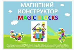 Магнітний конструктор MAGIC BLOCKS 28 елементів гри та навчання