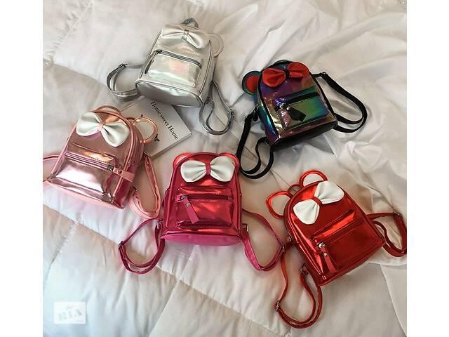 Маленький детский рюкзак Микки Маус с ушками и бантиком, мини рюкзачок для девочек блестящий с ушами- объявление о продаже  в Днепре (Днепропетровск)