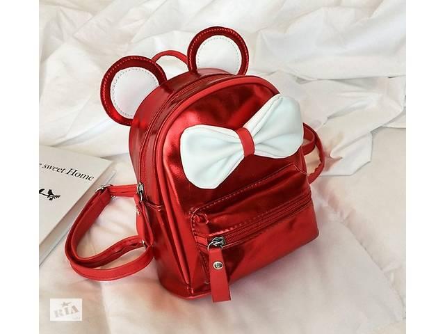 продам Маленький детский рюкзак Микки Маус с ушками и бантиком, мини рюкзачок для девочек блестящий с ушами Красный бу в Днепре (Днепропетровск)