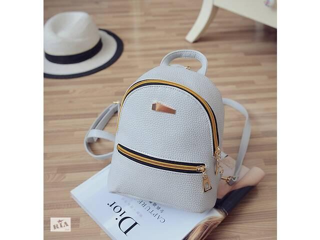 Маленький рюкзак женский серый ПУ кожа- объявление о продаже  в Днепре (Днепропетровск)