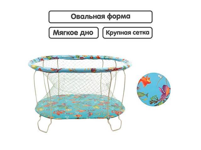 купить бу Манеж Морское дно, голубой, овальный, мягкое дно, крупная сетка SKL11-180631 в Одессе