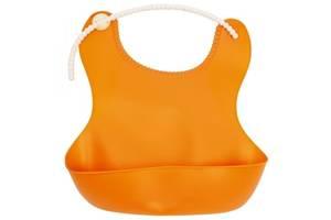 Нагрудник с карманом (оранжевый) Ф 938