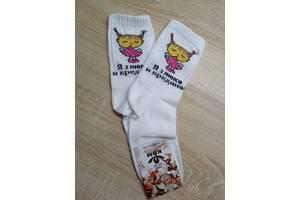 Носочки для девочек девушек