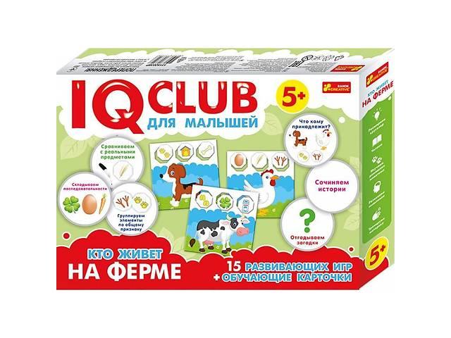 продам Обучающие пазлы для малышей Кто живет на ферме на русском языке, 15 развивающих игр бу в Киеве