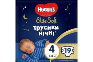 Подгузник Huggies Elite Soft Overnites 4 (9-14 кг) 19 шт (5029053548166)