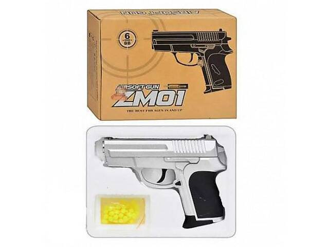 продам Пистолет детский игрушечный с металлическим корпусом и пульками Суmа ZM01 бу в Киеве