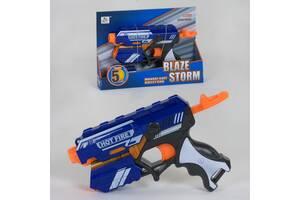 Пистолет на поролоновых патронах 5шт, удобный и безопасный