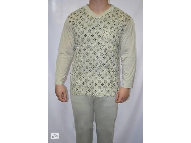 купить бу Пижама мужская беж размер L (46-48)  100% коттон в Каменском (Днепродзержинск)