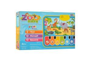 Развивающий коврик зоопарк с звуками животных для деток. Развивающий подарок для деток от 6 месяцев.