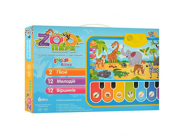 бу Развивающий коврик зоопарк с звуками животных для деток. Развивающий подарок для деток от 6 месяцев. в Киеве