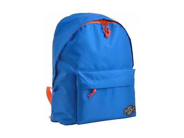купить бу Рюкзак школьный Smart ST-29 Powder blue (555388) в Харькове