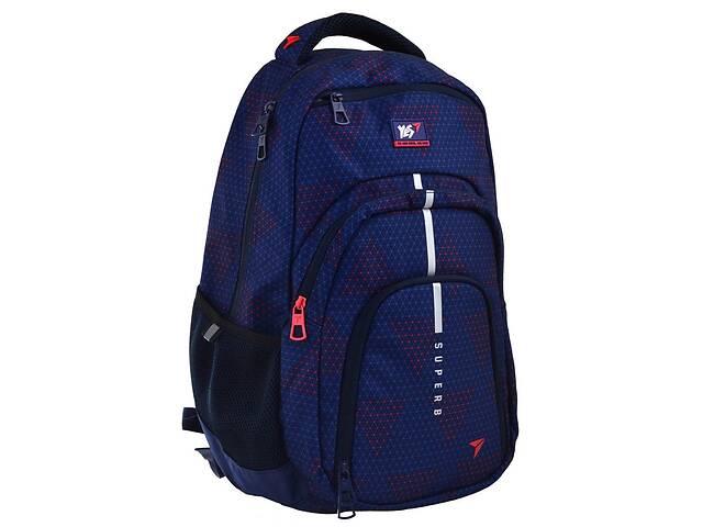 купить бу Школьный рюкзак YES T-25 Discovery Alliance 557043 синий 18 л в Киеве