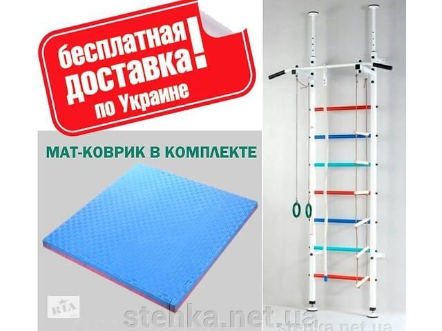 Шведская стенка и мат спортивный. Доставка бесплатно- объявление о продаже  в Киеве
