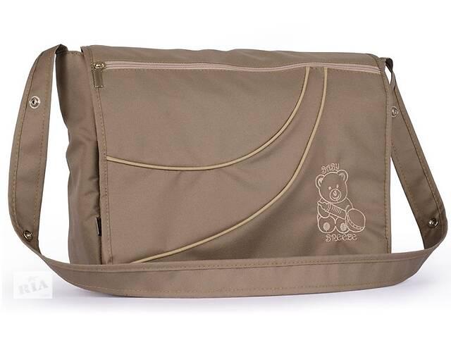 купить бу Сумка - почтальон на коляску Baby Breeze из водоотталкивающей ткани 0351капучино в Львове