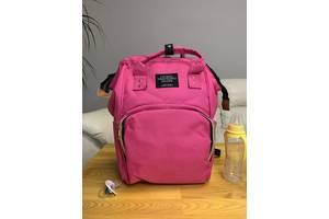 Сумка - рюкзак для мам Mommy Bag/Мамибэг  ->  розовый цвет