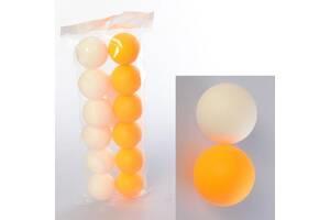 Теннисные шарики MS 2856