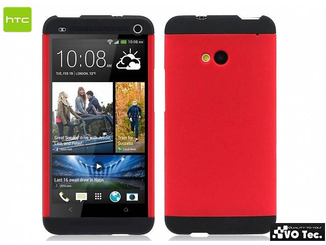 купить бу Чехол HTC Double Dip для One M7 red в Червонограде