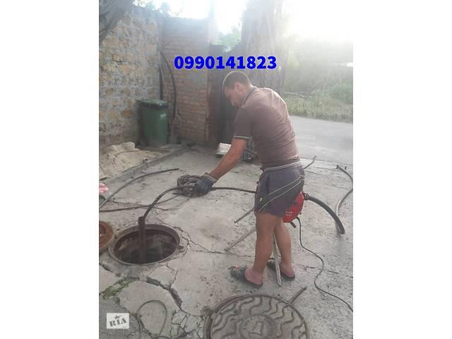 Чистка канализации в Херсоне.Прочистка канализации Херсон и Херсонская область- объявление о продаже  в Херсоне