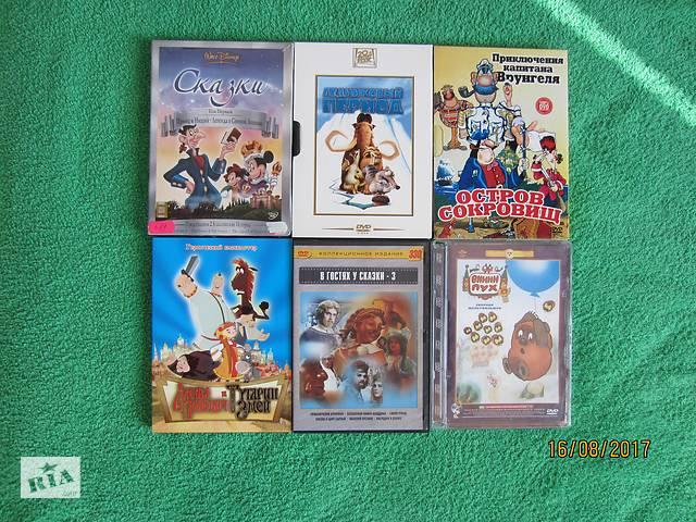 бу Дитячі DVD-диски в Ніжині
