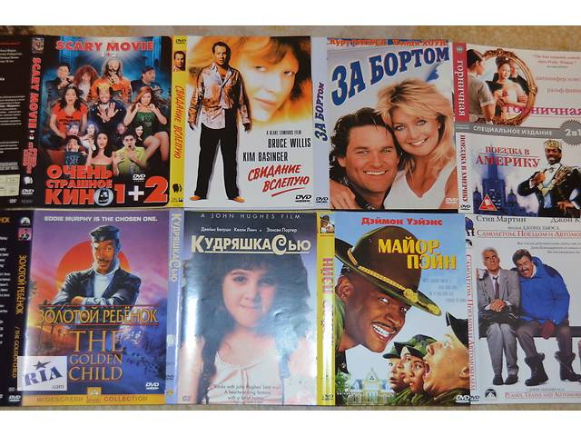 Комедії на ДВД дисках! Суми!- объявление о продаже  в Сумах