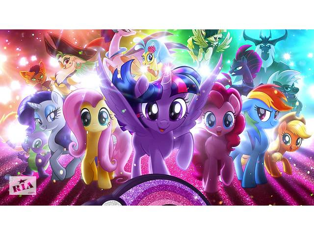 бу Мой маленький пони Дружба это чудо My Little Pony це диво Мій поні в Києві